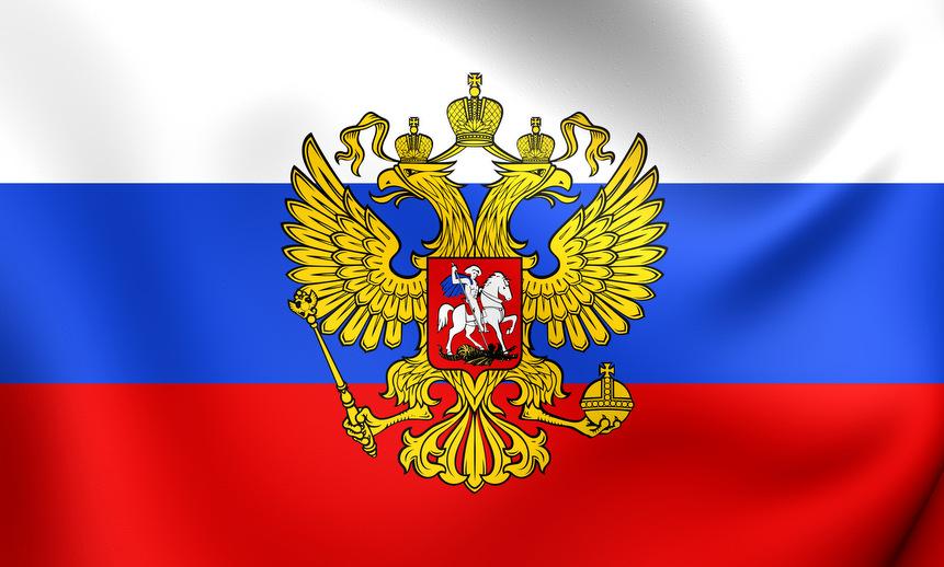 Поздравлением, картинки флаг россии